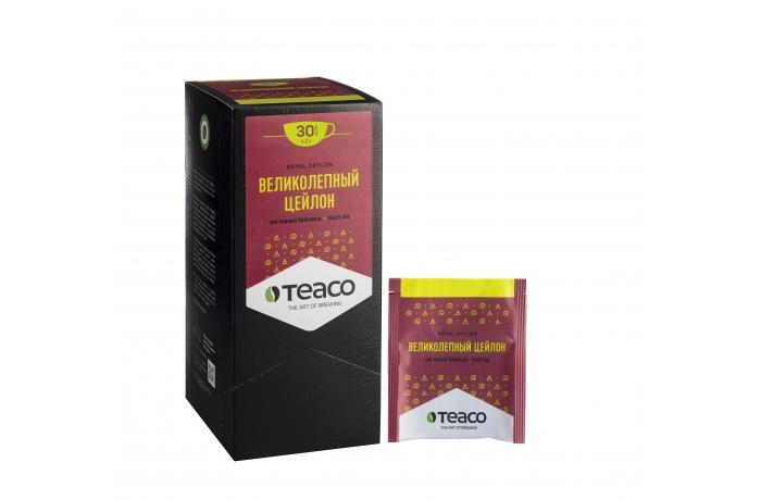 Пакетированный чай великолепный цейлон