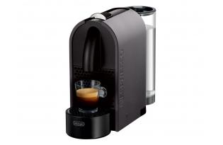 Кофе в капсулах Intenso (Nespresso формат)